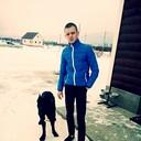 Фото Вася