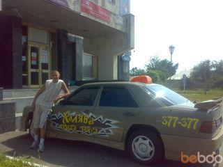 Женя Таксист