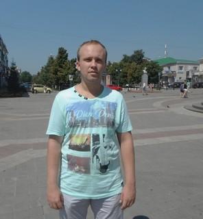 Сайт Знакомств Борисовки