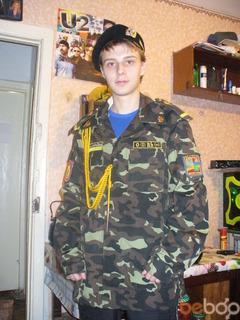 kirillFCSD