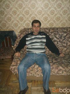 Andranik
