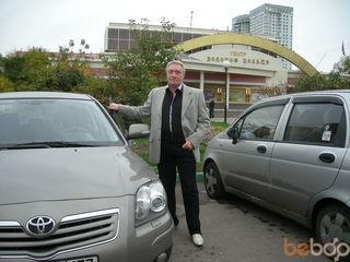 berkut021