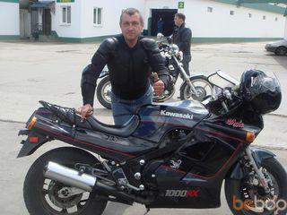 DINO2007