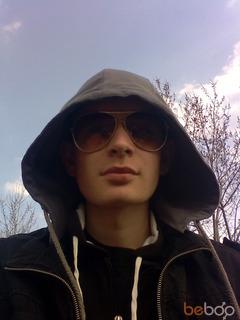 Vadimka
