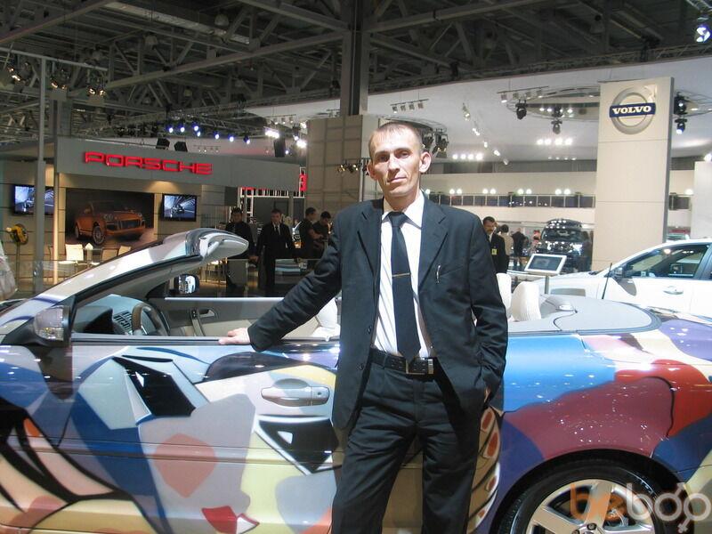 Знакомства Москва, фото мужчины Dozorik, 38 лет, познакомится для переписки