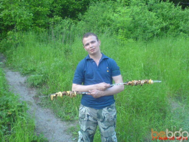 Знакомства Харьков, фото мужчины Skalolaz, 34 года, познакомится для флирта