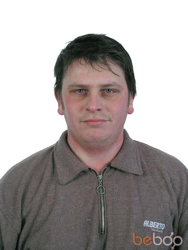 Знакомства Академгородок, фото мужчины Fabregas, 39 лет, познакомится для флирта