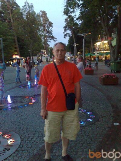 Фото мужчины slavachka, Рига, Латвия, 40