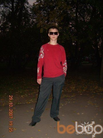 Фото мужчины Гермон, Москва, Россия, 26