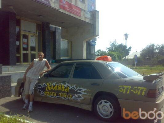 Фото мужчины Женя Таксист, Черкассы, Украина, 30