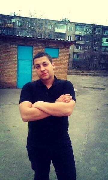 Фото мужчины Edik, Днепродзержинск, Украина, 28