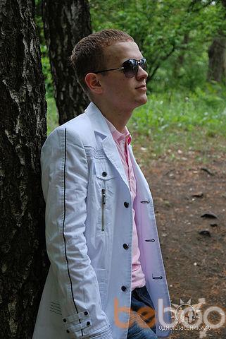 Фото мужчины Денис, Бельцы, Молдова, 28