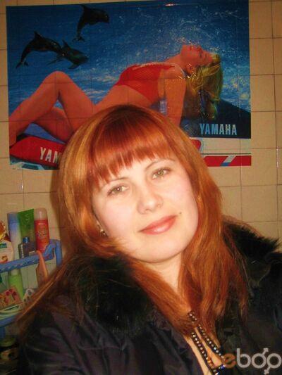Фото девушки Appata, Новороссийск, Россия, 37