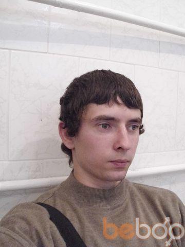 Фото мужчины Димасик, Семей, Казахстан, 29