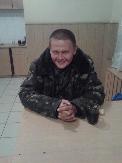 Фото мужчины sergey, Днепропетровск, Украина, 36