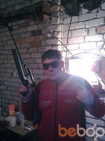 Фото мужчины Deniska930, Самара, Россия, 29
