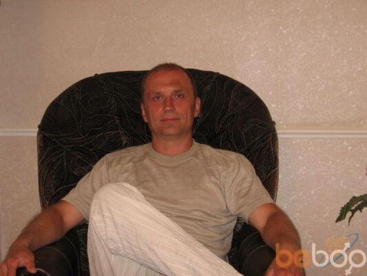 Фото мужчины Валери, Донецк, Украина, 46