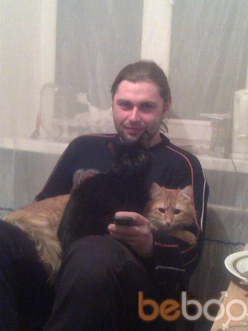 Фото мужчины Николай, Артемовск, Украина, 27