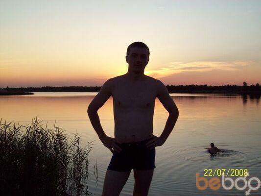 Фото мужчины Rialsex, Киев, Украина, 35
