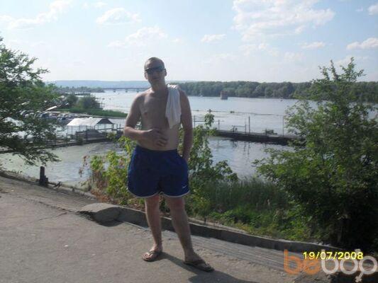 Фото мужчины chegevara84, Саратов, Россия, 32