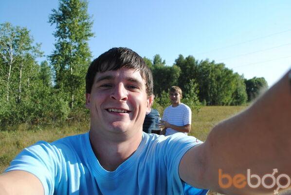 Фото мужчины IIIar, Новосибирск, Россия, 28