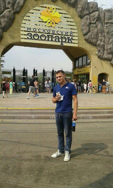 Фото мужчины Ярослав, Москва, Россия, 23