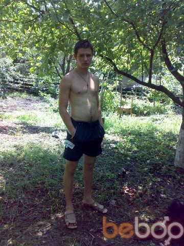 Фото мужчины radu15011993, Кишинев, Молдова, 25