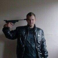 Фото мужчины Артём, Санкт-Петербург, Россия, 33