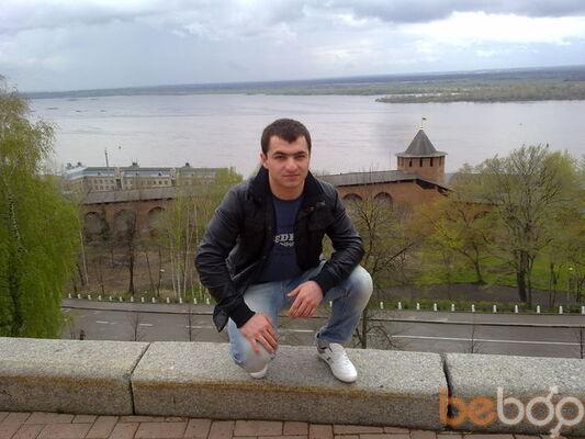 Фото мужчины husein6666, Нижний Новгород, Россия, 27