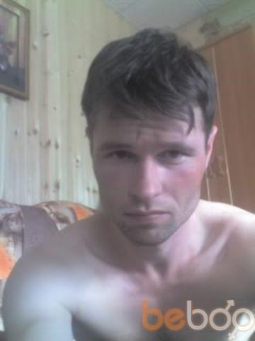 секс порно видео в городе йошкар ола