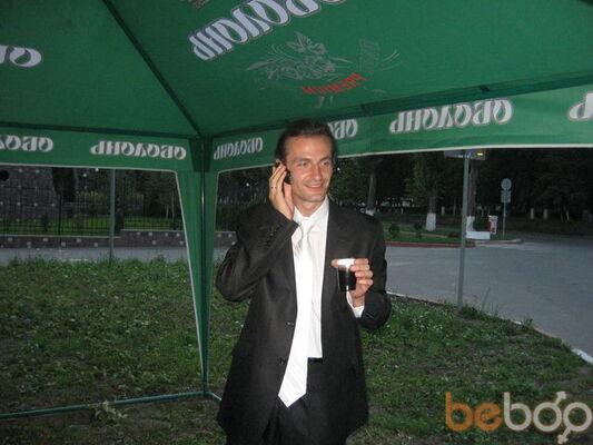 Фото мужчины Витольд, Киев, Украина, 40