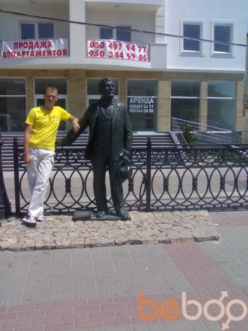 Фото мужчины Snake, Киев, Украина, 28