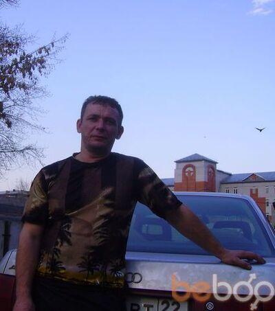 Фото мужчины shaden, Рубцовск, Россия, 36