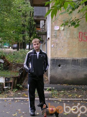 Фото мужчины faithless82, Донецк, Украина, 35