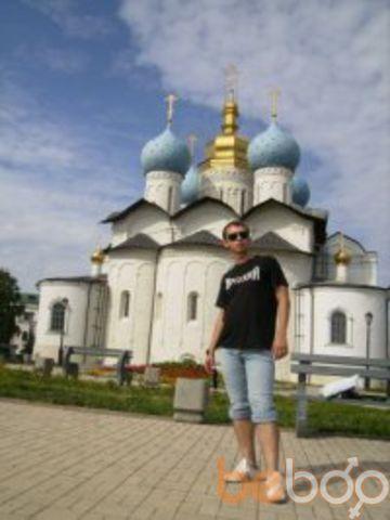 Фото мужчины Max056, Оренбург, Россия, 29