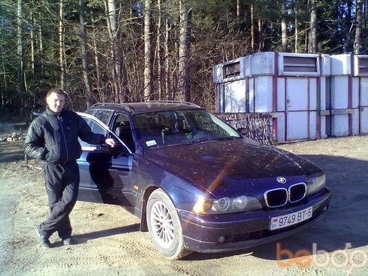 Фото мужчины Вадим, Дзержинск, Беларусь, 30