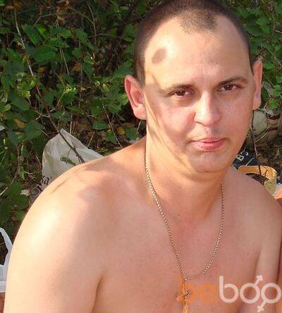 Фото мужчины stalker, Кременчуг, Украина, 37