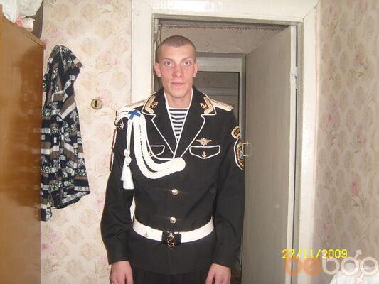 Фото мужчины Евгений, Глазов, Россия, 31