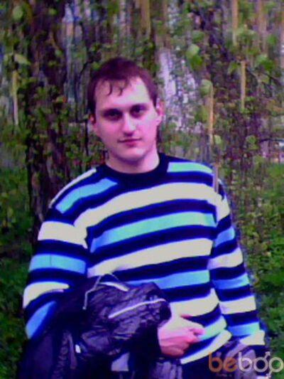 Фото мужчины nowichek, Минск, Беларусь, 29