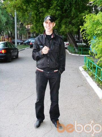Фото мужчины ruslan, Петропавловск, Казахстан, 27