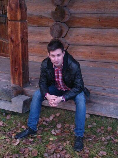 Фото мужчины Сергей, Новодвинск, Россия, 34