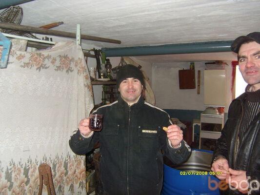 Фото мужчины gigi, Тирасполь, Молдова, 38