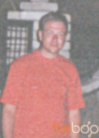 Фото мужчины Костя, Днепродзержинск, Украина, 44