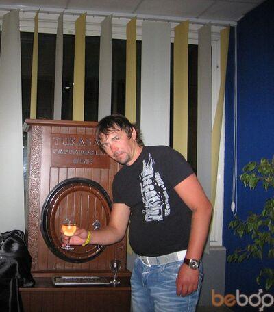 Фото мужчины jokerok161, Таганрог, Россия, 39