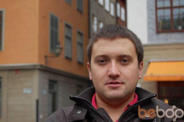 Фото мужчины Manich, Днепропетровск, Украина, 32