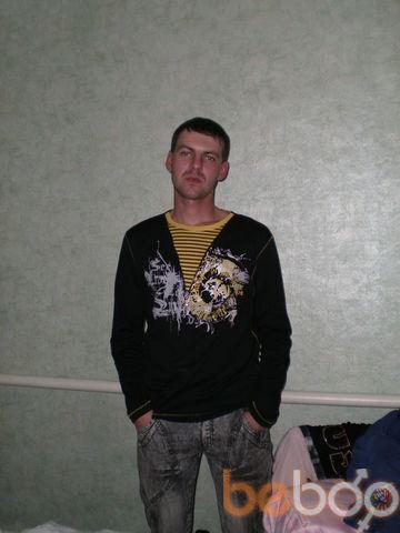 Фото мужчины DIMON, Горловка, Украина, 27