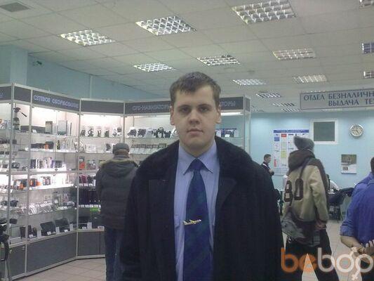 Фото мужчины Ivan_UOOO, Санкт-Петербург, Россия, 26
