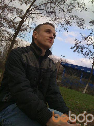 Фото мужчины Денис, Кишинев, Молдова, 31