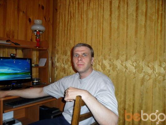 Фото мужчины zmeelov79, Касимов, Россия, 42