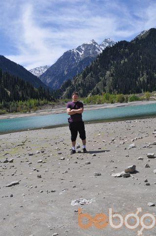 Фото мужчины Erkebulan, Алматы, Казахстан, 29